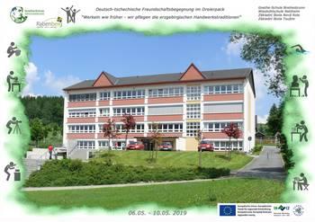 01 Goethe Schule Breitenbrunn.jpg